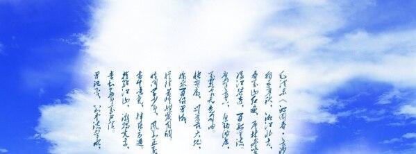 鹰击长空 大图音画(原创版),预览图11
