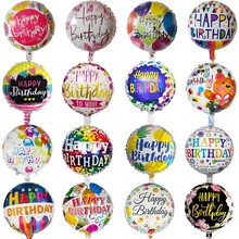 Helium-Balloons Happy-Birthday Globs Foil Celebration 18inch Round Party 10pcs for Children's