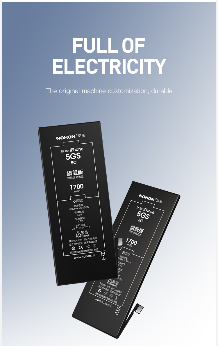 Battery For iPhone 5S (2)