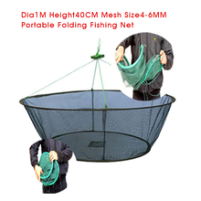 SPORTSHUB Portable Folding Fishing Nets Network Casting Fishes Shrimp Crayfish Catcher Nets FT0009