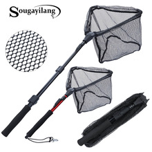 Fishing-Net Folding Retractable Sougayilang Pole for 95/120cm