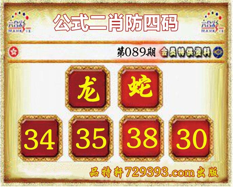 H36d0153d4f304a43a5123d93225ba096W.jpg (800×641)