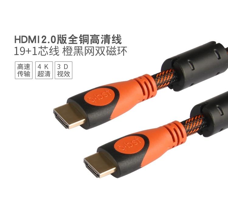 HDMI2_01