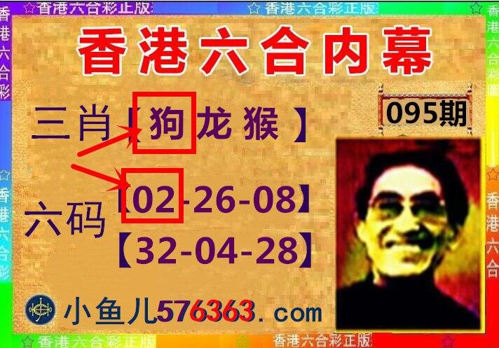 H36fe78f310ee41559f9e512e340a8d73Y.jpg (712×497)