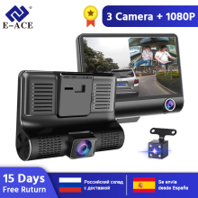E-ACE Car DVR Camcorder Registrator Dash-Cam Dual-Lens Rear-View-Camera Auto 3