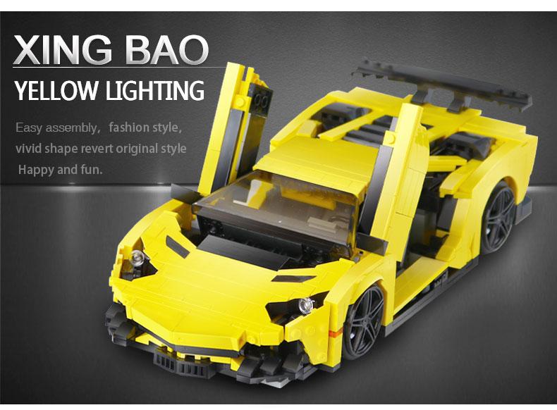 XINGBAO XB-03008 Yellow Lightning Lamborghining Building Block 25