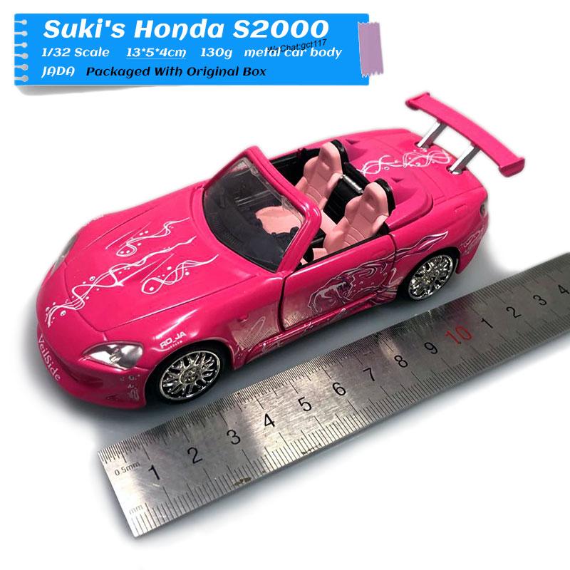 HONDA S2000 NEW (2)