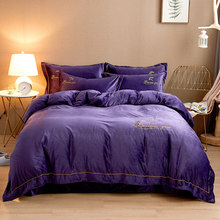 Solid color Bedding set Embroidery 4pcs/set Queen King size Winter thick duvet cover set No filler 2019 High-grade bed set(China)