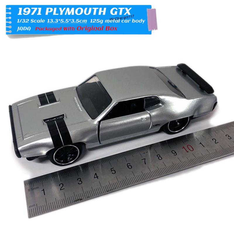 1971-Plymouth-GTX-NEW-(17)