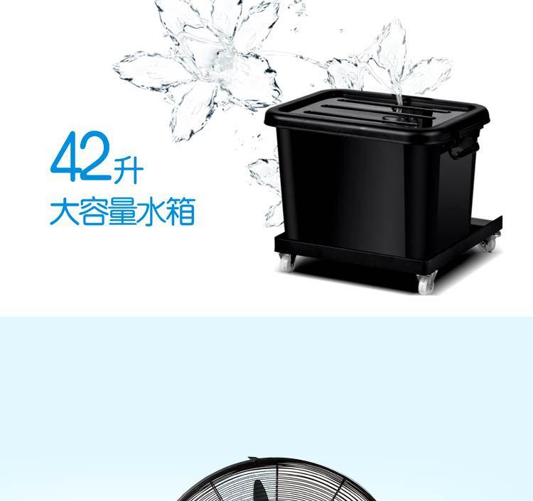 Outdoor Water Mist Fan Industrial Spray Electric Fan Large Wind Air Cooling