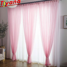 White/Blue/Yellow/Pink Solid Tulle Voile for Living Room White Solid Tulle Yellow Panel Pink Window Drape Sheer Tulle WP184#50(China)