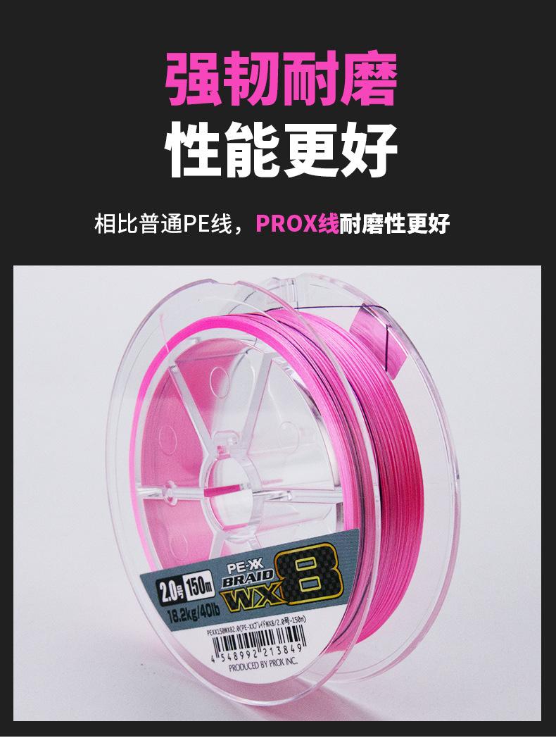 prox_05.jpg