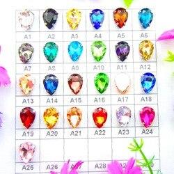 Бусины-капельки разноцветные в виде кристаллов, 7 размеров