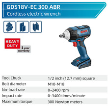 Electric Wrench GDS18V-EC 300ABR BOSCH Brushless Metal with Abr-Function Original Original