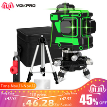 Laser-Level Tripod-Battery Vertical-Cross-Lines Horizontal Green 360 Degre 3D And