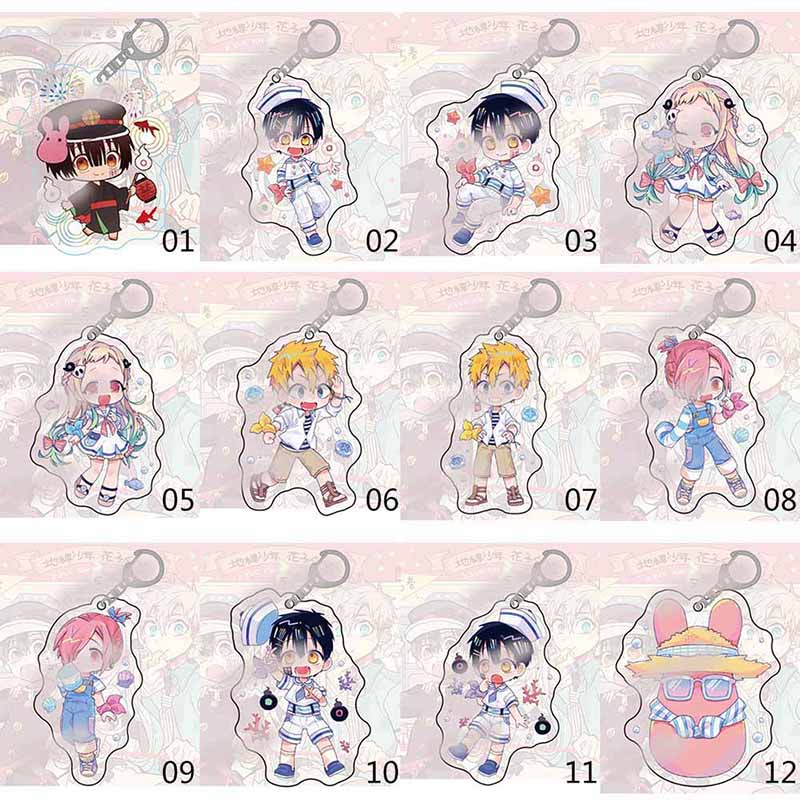 Toilet-Bound Hanako-kun Two-sided Acrylic Keychain Cosplay Anime Pendant Keyring Key Chains 12 Styles