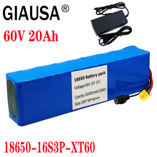 60V 16S3P 20Ah 18650 Li-ion Battery Pack 67.2V 20000mAh Ebike Electric bicycle Scooter with BMS 1000Watt xt60 plug