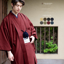 Kimonos Yukata-Costumes Party-Clothing Samurai Traditional Japanese-Style Dress-Set Vintage