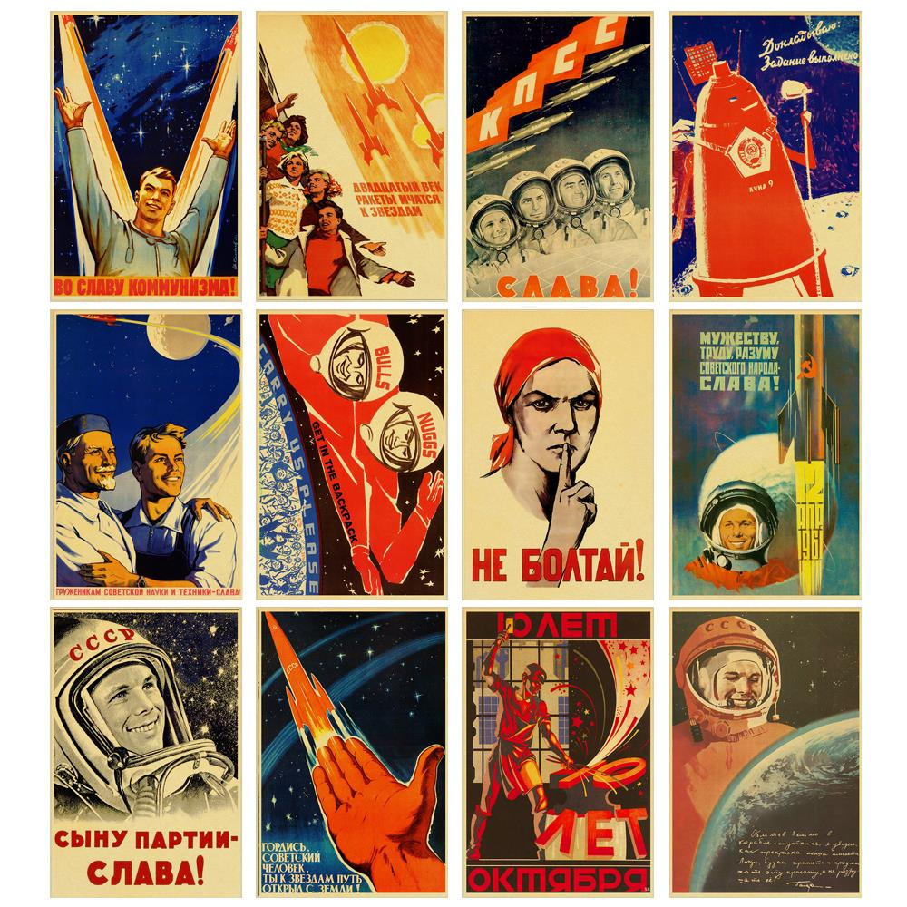 Vintage Poster Russian Propaganda Space Race Poster Wall Art Painting Posters And Prints Wall Pictures Bathroom Decor
