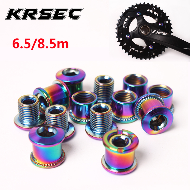 Bike Chainring Bolt and Nut for Double Chainrings 8.5mm Height