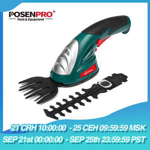 Hedge Trimmer Grass-...