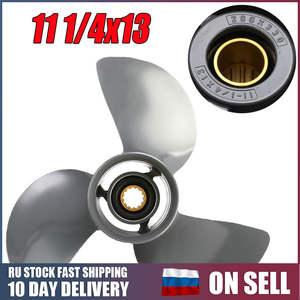 Iycorish 9 1//4 x 10-J1 Aluminum Alloy 3 Blade Outboard Motor Propeller for 9.9-15