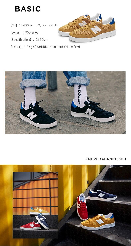 new balance 300 b2
