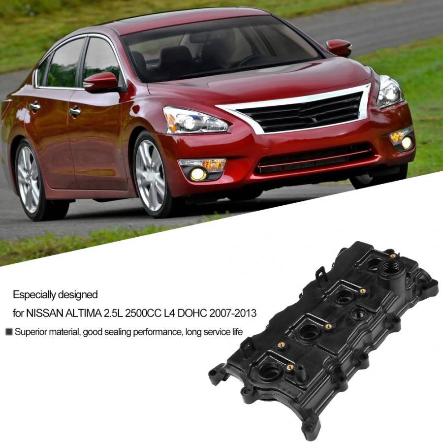 OEM NEW Genuine Nissan Valve Cover 2007-2013 Sentra Altima 2.5L 13264-JA00A