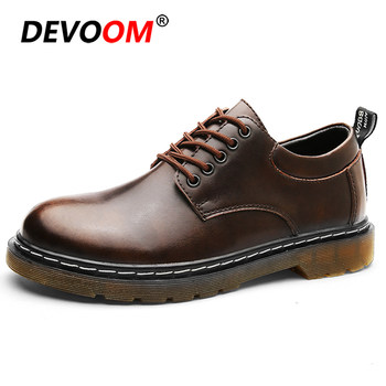 2021 Fashion Mocassin Homme Casual Work Shoes Loafers Men Comfort Rubber Black Mens Breathable Leather Classic Driving Shoes 45