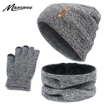 Gloves-Set Scarf Ring Beanies Touch-Screen-Gloves Knitted Warm Winter Women Hat Thick