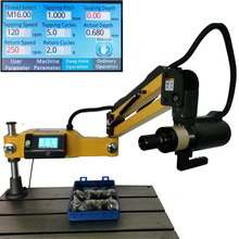 Tapping-Machine Chucks Power-Tool Tapper-Drilling Electric M3-M16 CNC CE with Servo-Motor