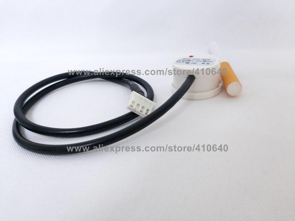 Level Sensor XKC-Y25-NPN  (1)