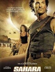 撒哈拉(2005)