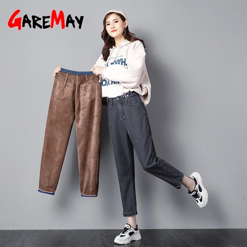 Vintage Boyfriend Jeans for Women High Waisted Casual Velvet Ladies Trousers Winter Warm Mom Jeans Plus Size Black Jeans Female