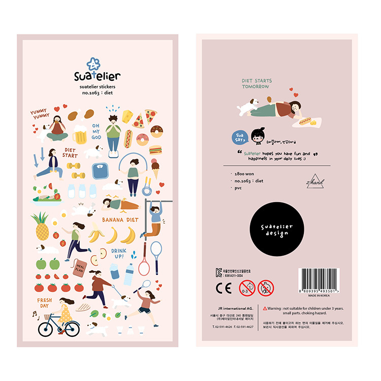 Korean Import Suatelier Brand Sonia Daily Exercise  DIY Scrapbooking Diary Stationery Stickers Supplies