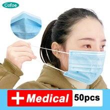 disposal face masks medical