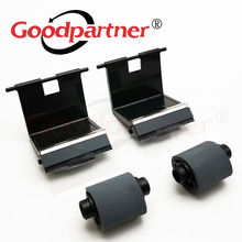 Separation-Pad 4300 4200 1750 1740 Samsung 1510 Pickup-Roller 4100 2x-Paper for ML 1510/1520/1710/..