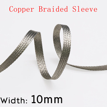 Wire-Wrap Sleeve Signal-Shield Braided Cable Anti-Interference Sheath Copper Metal Width