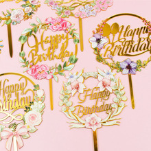 Happy Birthday Cake Toppers Acrylic Letter Cake Decorating Cupcake Topper for Birthday Anniversary Wedding Party Decoration
