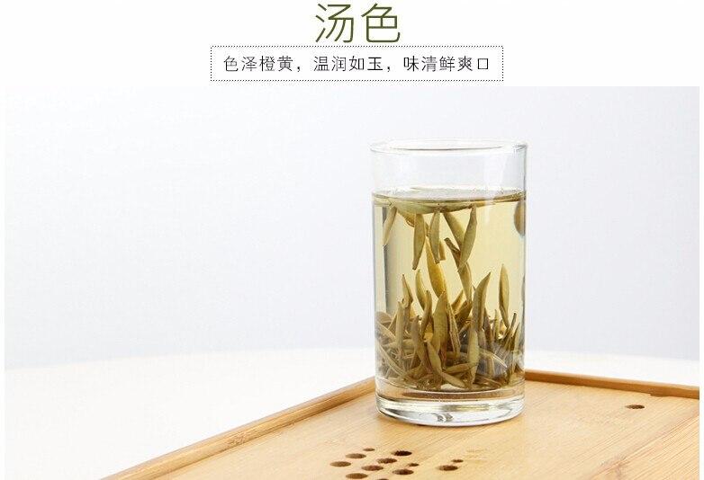 Thé blanc en vrack de chine fujian | oko oko