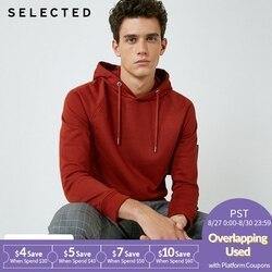 Выбранный новый мужской чистый цвет с капюшоном шнур бизнес куртка толстовки мужские S | 418333518