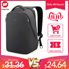 Tigernu Laptop Backpacks Schoolbag Mochilas Travel Business Anti-Theft Boys for Male