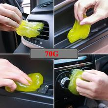 Gel-Products Dust-Cleaner Keyboard Color-Random Sticky Mud Car PC Soft Magic 70G Gum