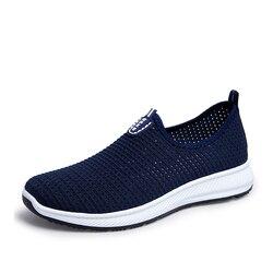 Мужские кроссовки с дышащей сеткой VESONAL, удобные слипоны, Повседневная прогулочная обувь, AA02, лето 2019