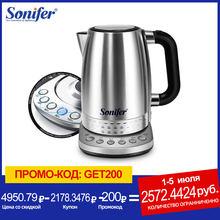 Tea-Pot Whistle-Kettle Samovar Temperature-Adjusted Kitchen Stainless-Steel Sonifer Smart
