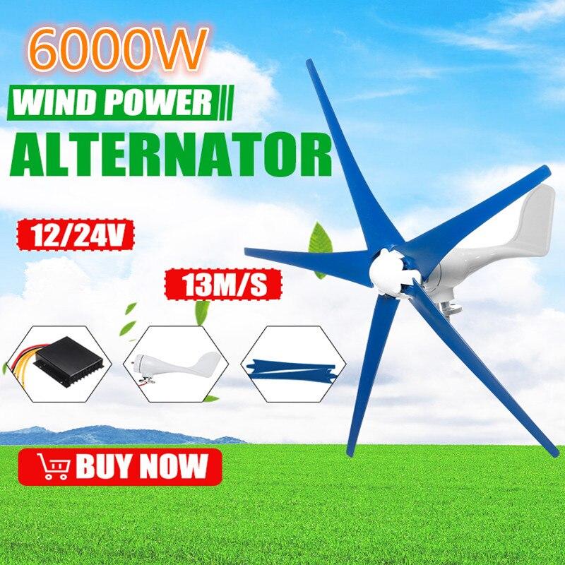Low wind type wind turbine blade set 3 black 3 alloy kit