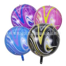 Party balloon 22 inch 4D printed agate ball aluminum foil balloon round ball agate ball aluminum film balloon decoration balloon