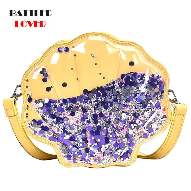 Fashion Brand Crossbody Bag Design Sweet Shell Chain Shoulder Bag Clutch Bag Girl