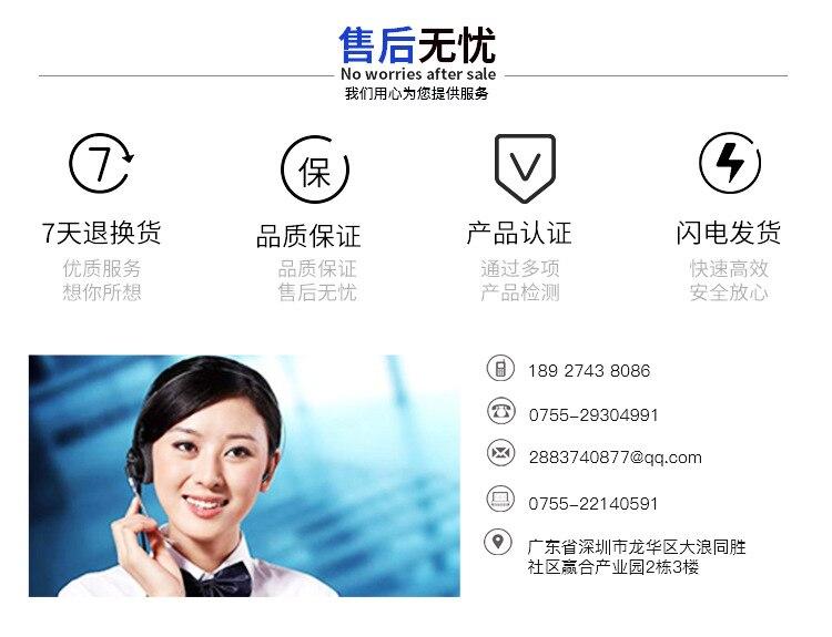 xiangqinggongshijianjie_01_09.