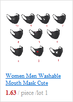 Masque Semi-Visage Ancien Samurai Japonais (8 coloris